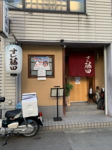 肥後橋寿司屋すし藤田