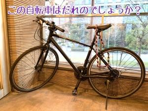 肥後橋エクラ スタッフの自転車