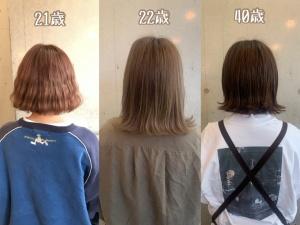 eclat staff hair ボブ